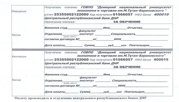 سیستم مالی دانشگاه های روسیه