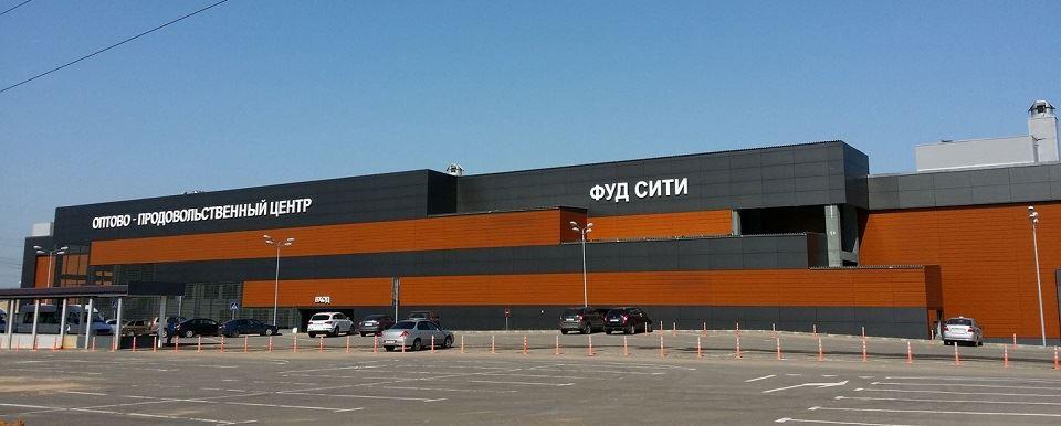 مرکز تجاری فودسیتی مسکو