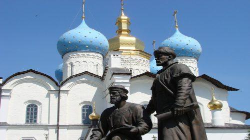 کاخ روسیه