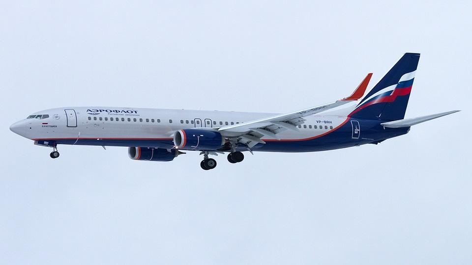 هواپیمایی Aeroflot