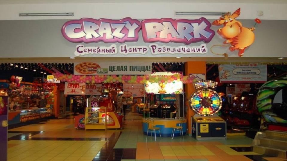 """مرکز سرگرمی""""crazy park""""در مرکز خرید Leto"""