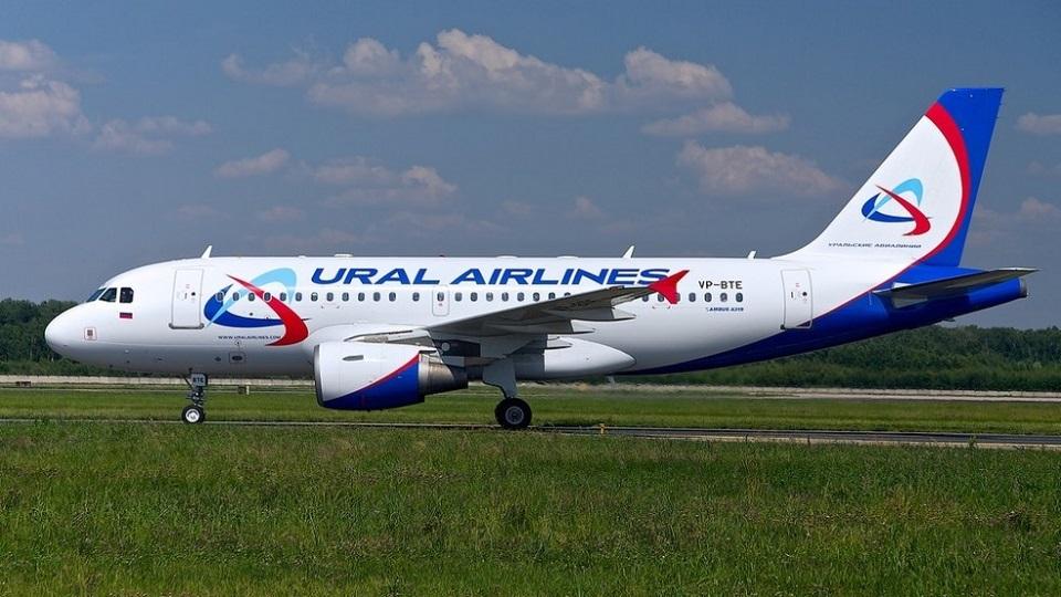 بهترین خطوط هواپیمایی روسیه