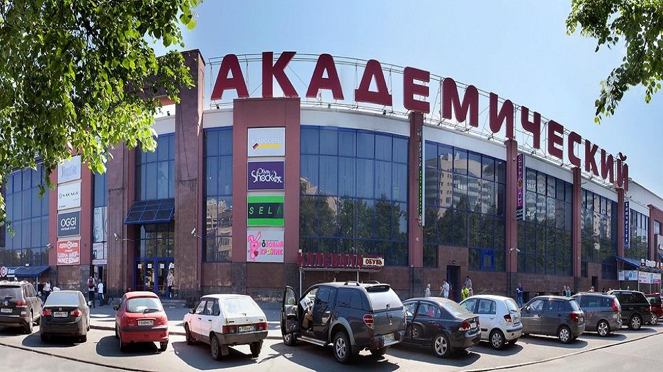 مرکز خرید آکادمیک