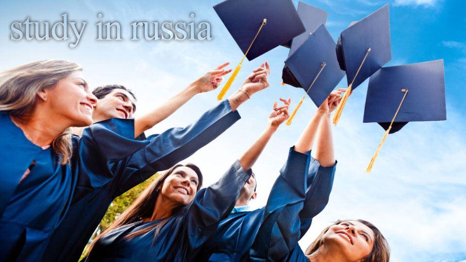 تحصیلات عالی روسیه