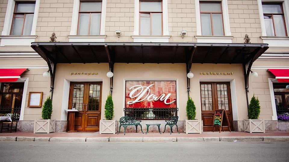 رستوران DOM