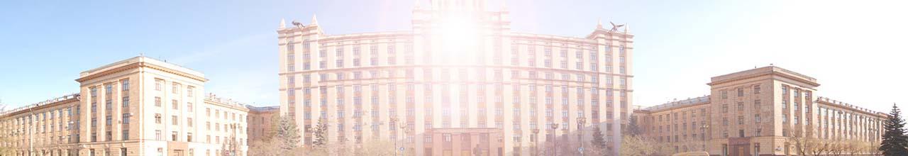 دانشگاه اورال روسیه