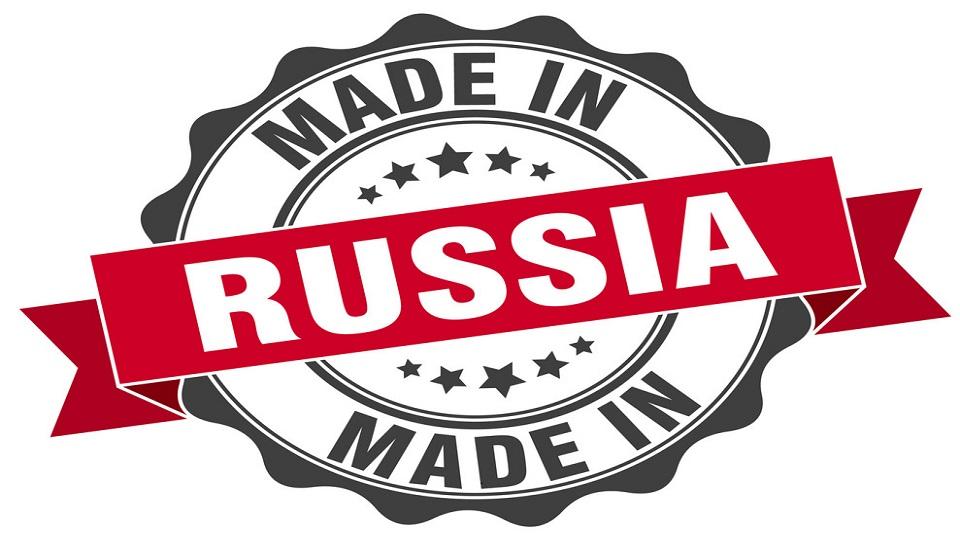 تولید و صادرات در روسیه