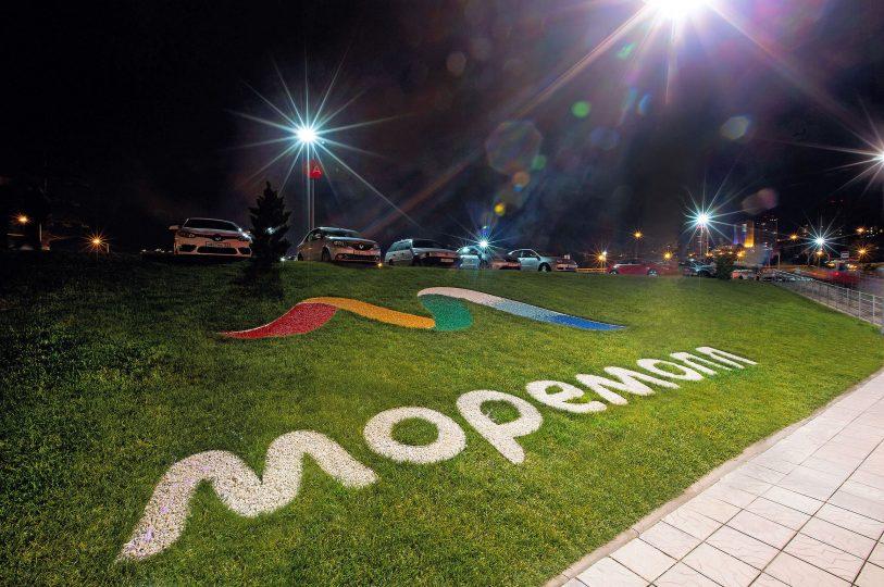 مرکز خرید مورمال (Moremall)