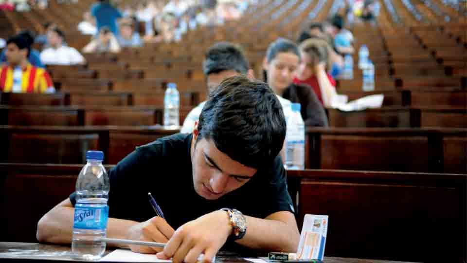 آزمون ورودی برای تحصیل دکترا