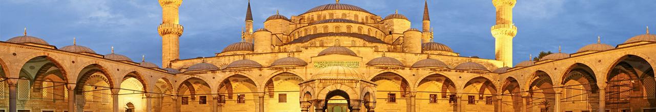 تحصیل-در-ترکیه