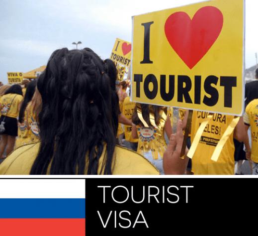 ویزای توریستی-روسیه