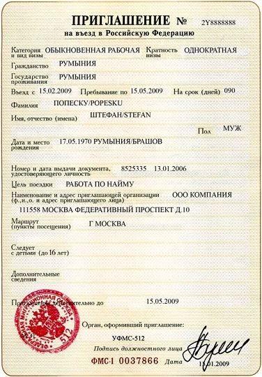 ویزای کاری برای رفتن به روسیه