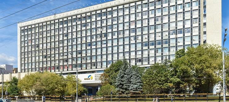 دانشگاه ملی علوم و فناوری MISIS