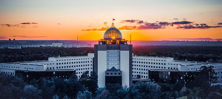 دانشگاه ایالتی نووسیبیرسک