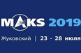 maks_moscow_2013