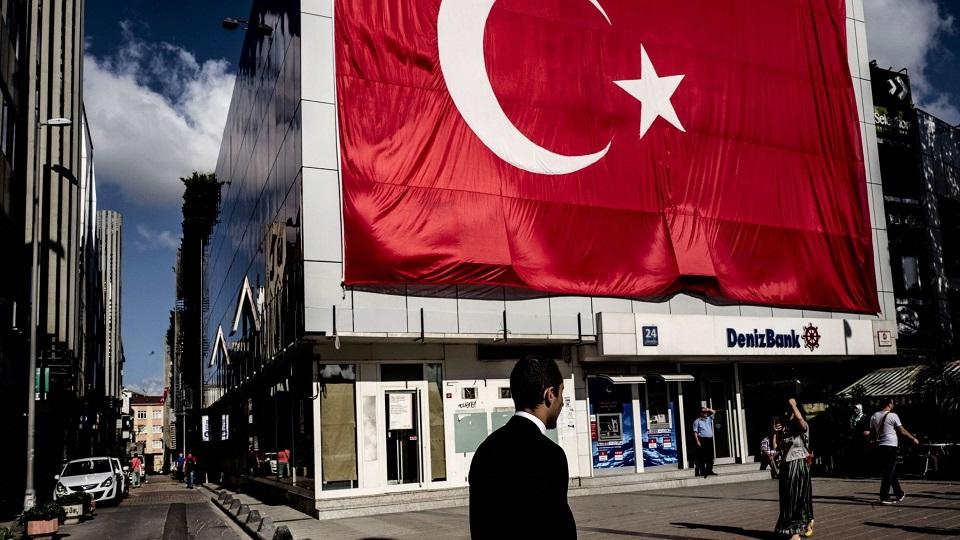 بانکداری اقتصاد ترکیه