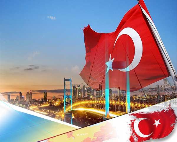 پرچم ترکیه اقتصاد ترکیه