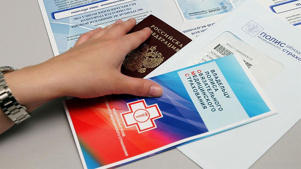 بیمه درمانی در روسیه