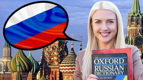 دوره های آموزش مقدماتی زبان روسی