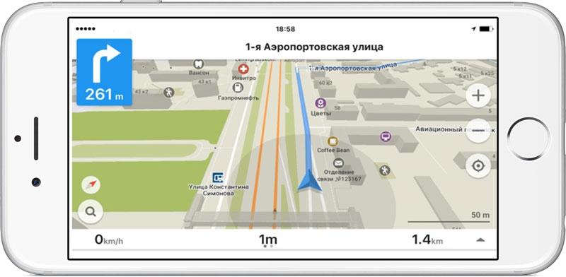 اپلیکیشن سفر به روسیه