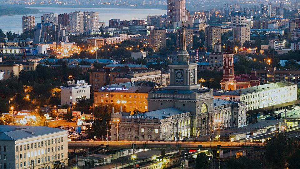 شهر اقتصادی ولگوگراد