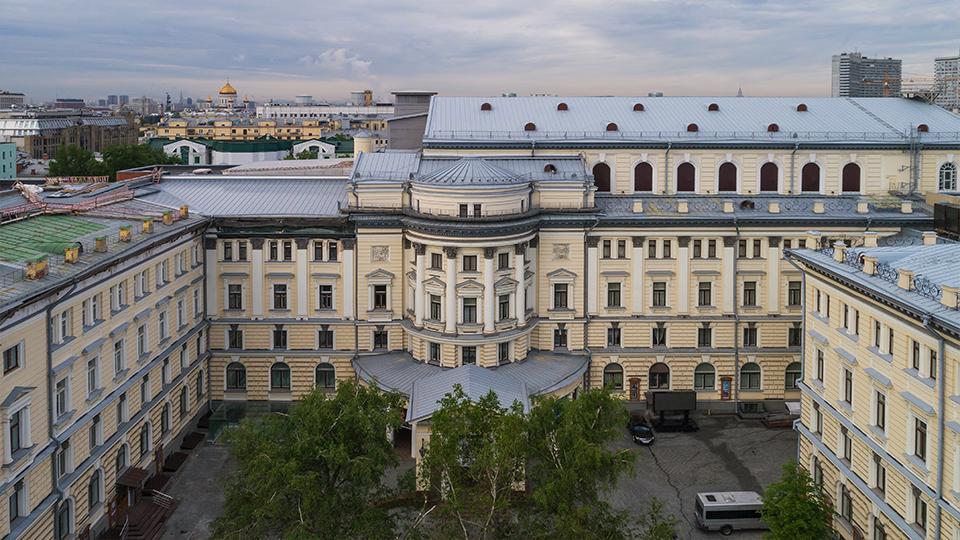 کنسرواتوار دولتی چایکوفسکی