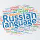 کشورهای روس زبان