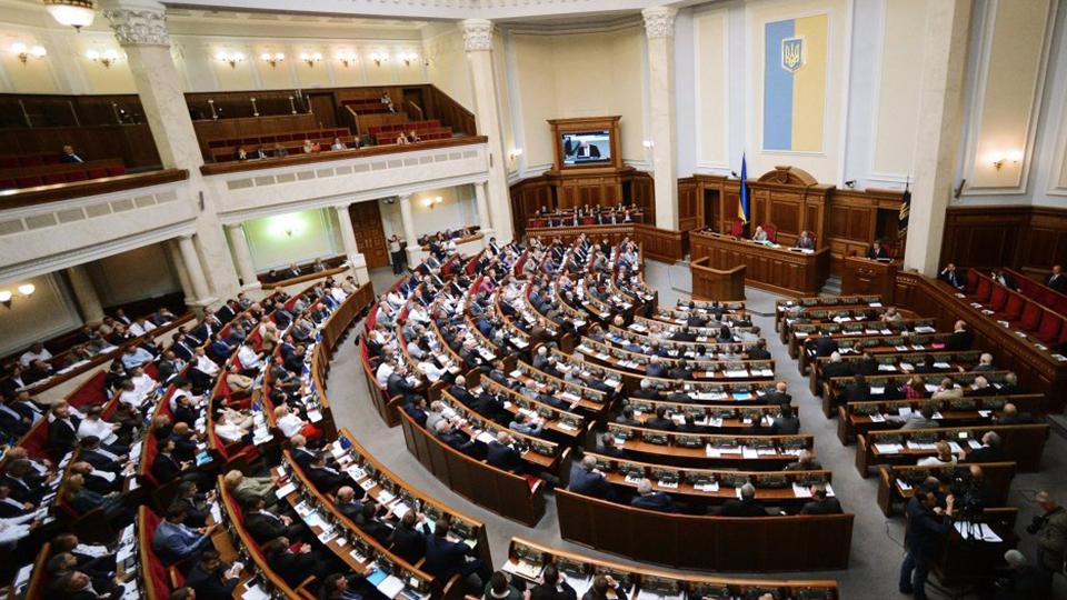 قانون اساسی کشور روسیه