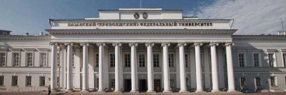دانشگاه مجاز اخذ گواهی نامه زبان روسی (TORFEL)