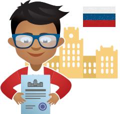 تحصیل در دانشگاه های روسیه