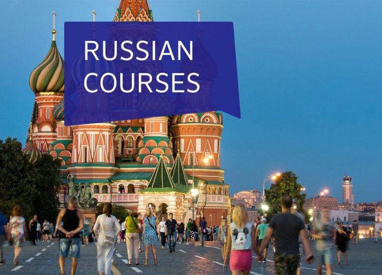 دوره های آموزش زبان روسی