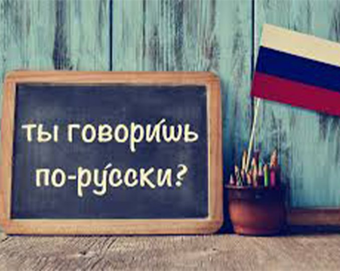 خوش آمد گویی در روسی