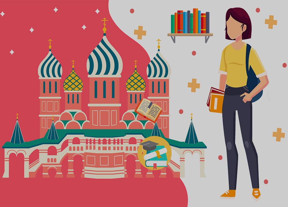 MBA در روسیه