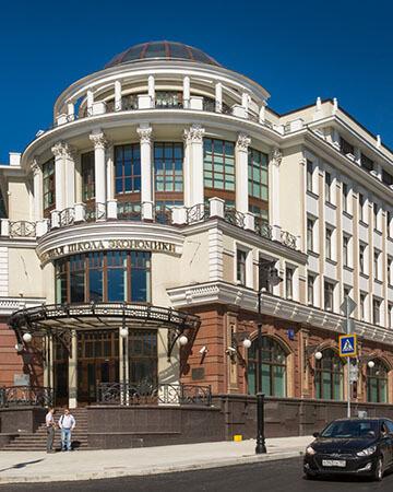دانشگاه HSE مسکو