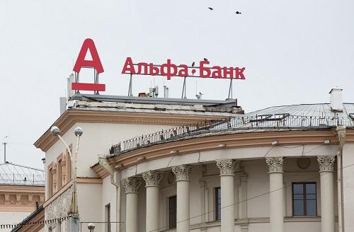 بانک Alfa