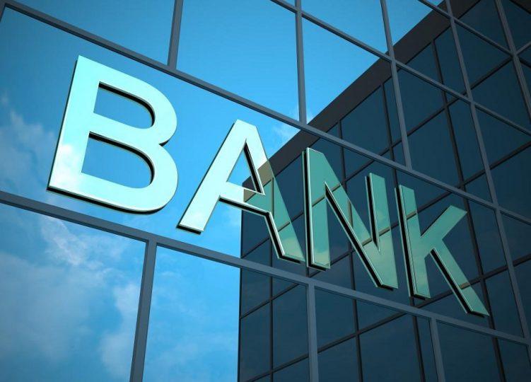 بهترین بانک روسیه