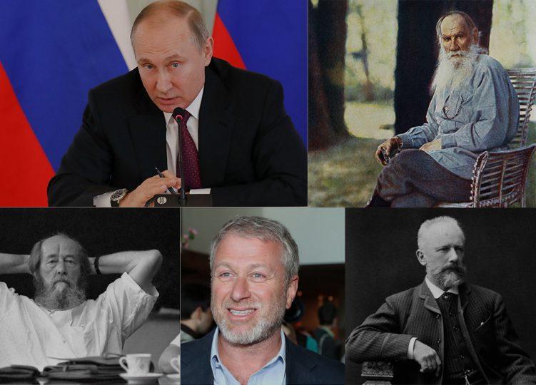 مشاهیر روسیه