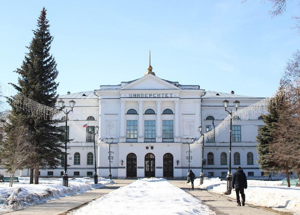 دانشگاه روسیه