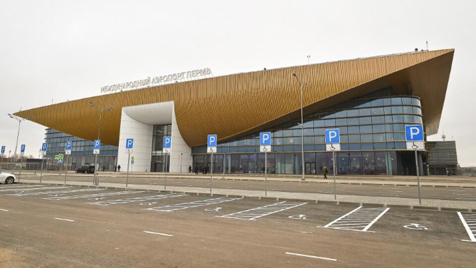 فرودگاه های روسیه