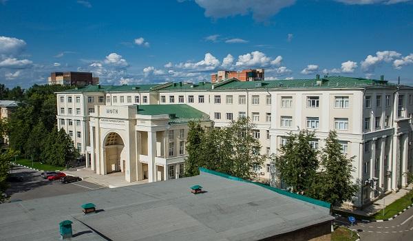 موسسه فیزیک و فناوری مسکو