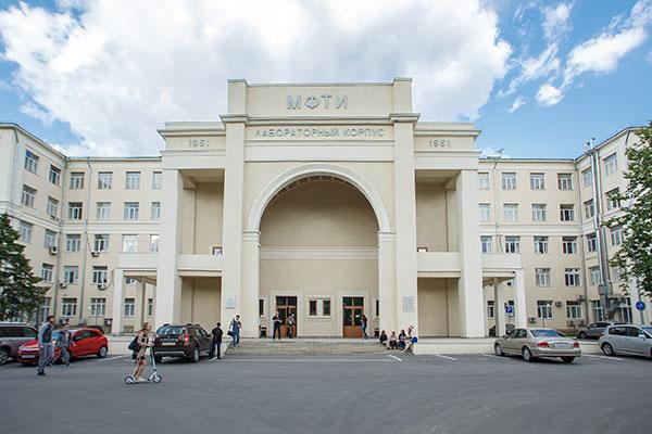 موسسات تحقیقاتی برجسته آکادمی علوم روسیه