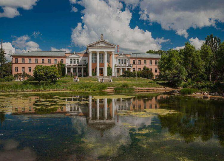 باغ گیاه شناسی مسکو