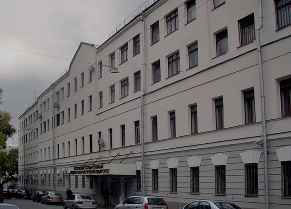 دانشگاه سماشکو روسیه