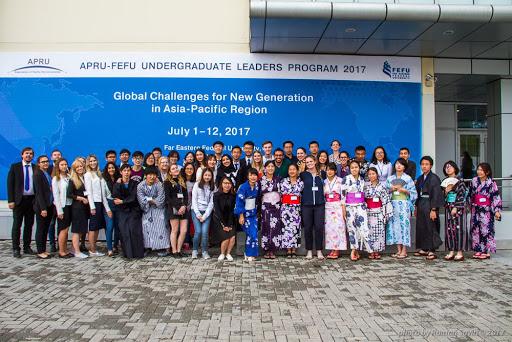 دانشجویان دانشگاه FEFU