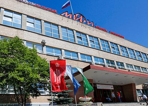 پذیرش دانشجو در روسیه