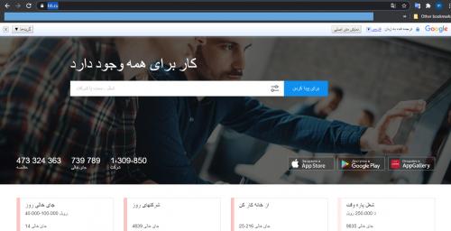 وبسایت کاریابی hh