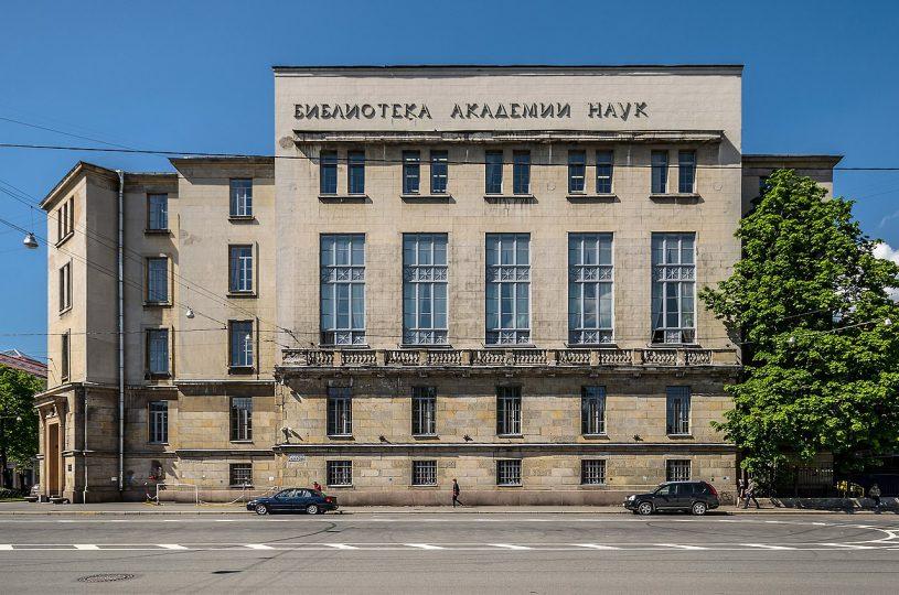 کتابخانه آکادمی علوم روسیه