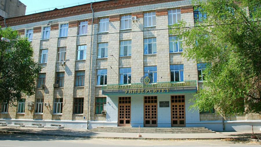دانشگاه VolgGASU