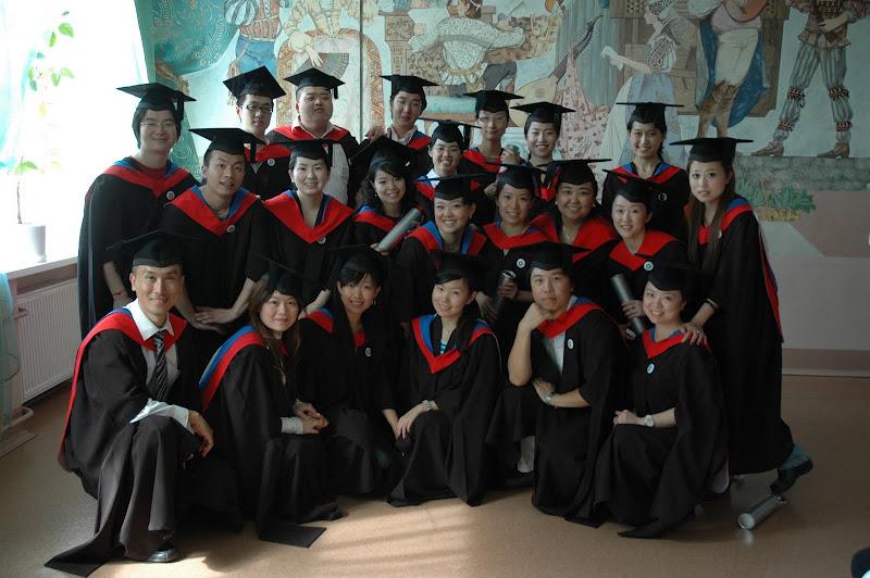 تحصیل در دانشگاه هرزن